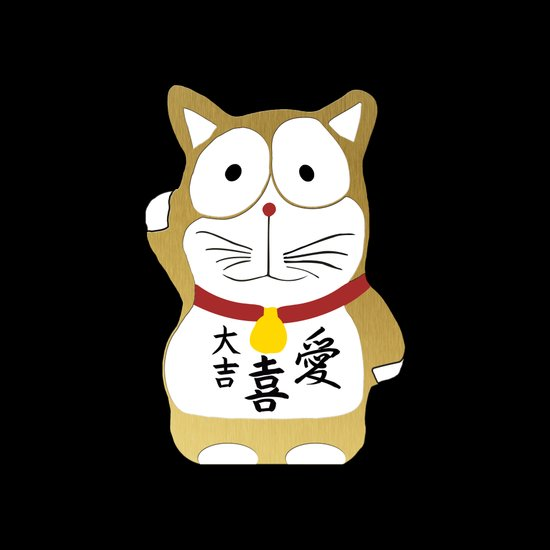 Maneki Neko gold - Japanese Lucky Cat Art Print