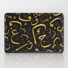 Golden Letters iPad Case