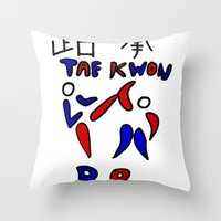 Taekwondo Throw Pillow