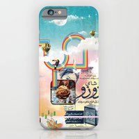 iPhone & iPod Case featuring Insta Groove by Mo.Awwad