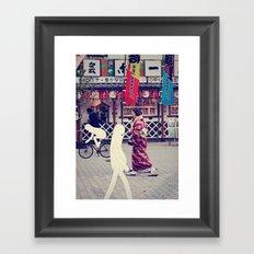 w a l k i n g i n t o k y o Framed Art Print