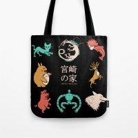 House Of Miyazaki Tote Bag