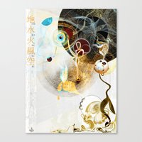 Celestial Honey Translat… Canvas Print