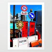 signals (Tokyo) Art Print