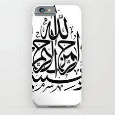 Basmallah In the name of God Most Merciful Most Gracious Slim Case iPhone 6s