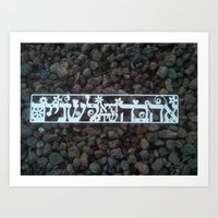 Love is a song for two- Hebrew song lyric Art Print