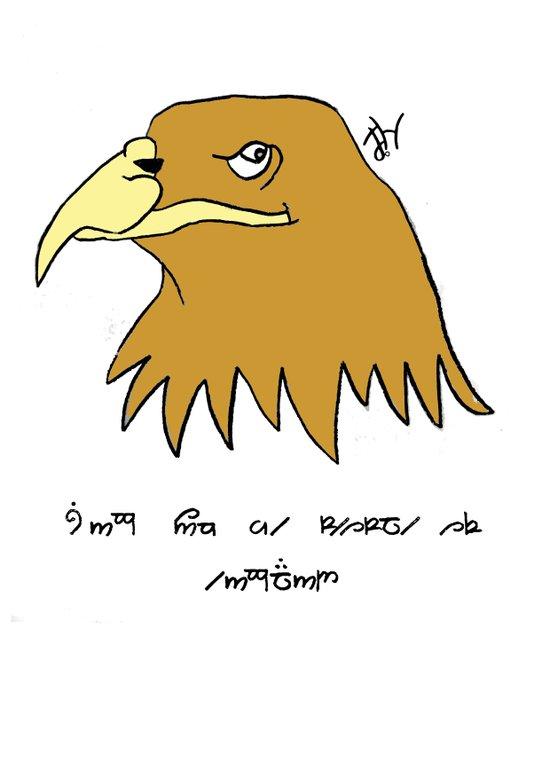 The Eagle and England Art Print