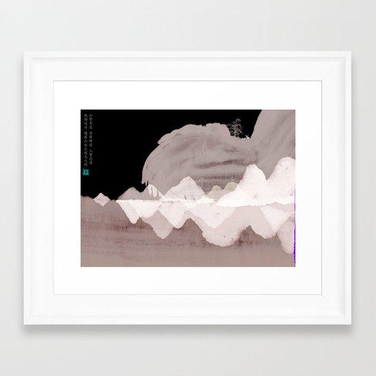 Black Landscape - 无色风景 Framed Art Print