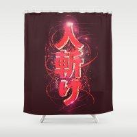 HITOKIRI Shower Curtain