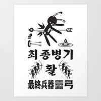 SORRY I MUST LIVE - DUEL 2 ULTIMATE WEAPON ARROW Art Print
