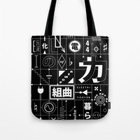 Electric Power Suite In … Tote Bag