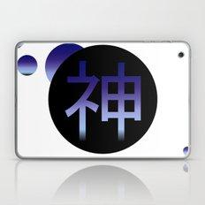 神 - God Laptop & iPad Skin