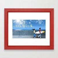 A Scene at the sea Framed Art Print