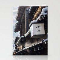 Kyoto Winter 2015 IV (Hi… Stationery Cards