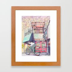 Bicycle Boy 02 Framed Art Print