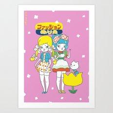 Retro Anime Art Print