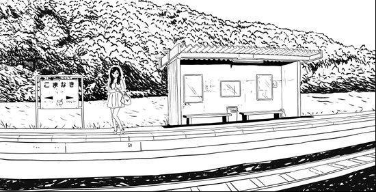 waiting for the train Art Print