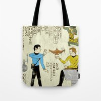 Hero-glyphics: Prime Dir… Tote Bag