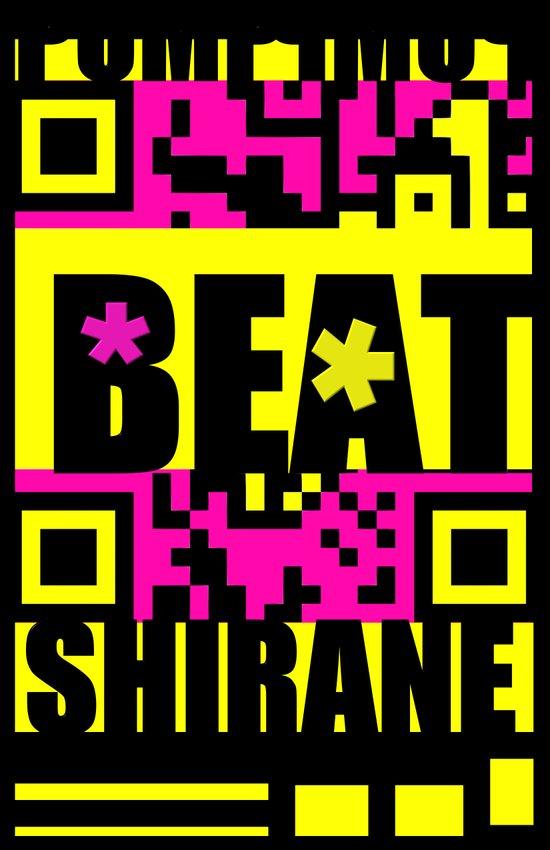 Beat Wins K U R - Shirane Art Print