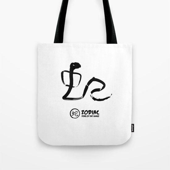 Chinese Zodiac - Year of the Snake Tote Bag