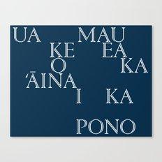 Hawaii (in Hawaiian) Canvas Print