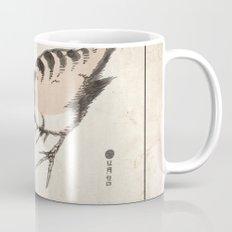 Geisha & Baby T-Rex Mug