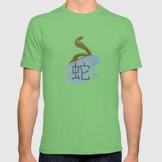 Snake (chinese zodiac - vintage) Mens Fitted Tee Grass SMALL
